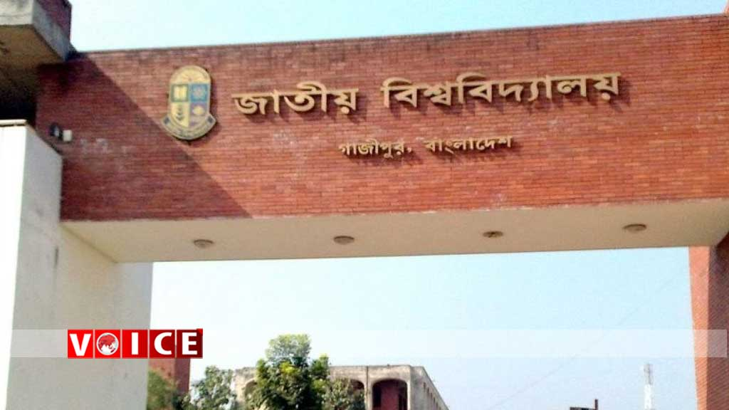 Admission process of National University